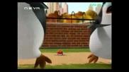 Пингвините от Мадагаскар Сезон 1 Епизод 21 Бг Аудио hq
