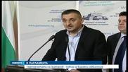ГЕРБ: Кражбата на тефтерите на Златанов е инсценировка - Новините на Нова