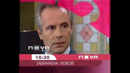 Промо за 274 Епизод на Забранена Любов