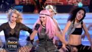 Люси като Nicki Minaj -