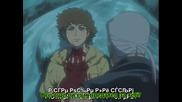 [ bg sub ] Wolf's Rain Епизод 30 Final