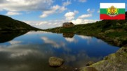 Рилски маршрути-13 човека на 13 езера