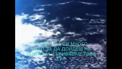 Долорес Кенън - Групи Души!!!