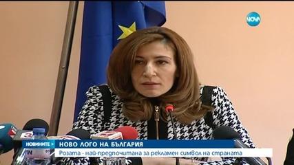 Българите възприемат страната ни като роза, чужденците – като море