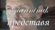 Панайот Панайотов Обич