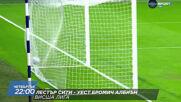 Лестър Сити - Уест Бромич Албиън на 22 април, четвъртък от 22.00 ч. по DIEMA SPORT 2