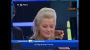 Победителите в Big Brother Family са Кузмови
