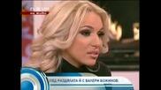Интервю с Алисия 12.12.2010 (част 1/2)