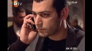 Ask ve ceza (любов и наказание ) - 7 епизод / 4 част + бг суб