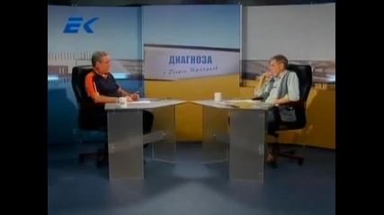 Иван Ценов в Диагноза на Георги Ифандиев
