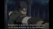 Naruto Shippuuden 71 bg subs Високо Качество