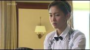 Invincible Lee Pyung Kang.14.2