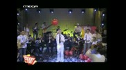 Nikos Vertis - Live