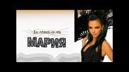 Mix Зима 2010 - 2011