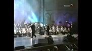 Лили Иванова - Хризантеми, Забуд абратную дарогу