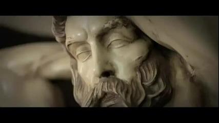 Honn Kong ft. How Haber - Гимназията (official Video)