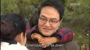 Бг субс! Ojakgyo Brothers / Братята от Оджакьо (2011-2012) Епизод 45 Част 1/2