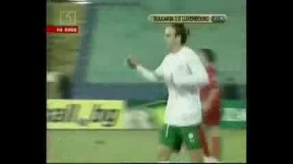 Българския национален отбор по футбол страхотни компилации