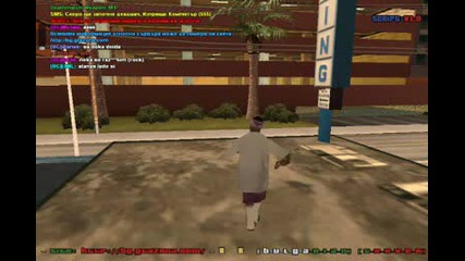 Gta San Andreas Multiplayer Dance Xd
