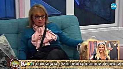 """Джулиана Гани е гост в """"На кафе"""""""