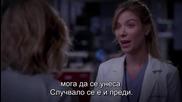 Анатомията на Грей Сезон 10 Епизод 6 Бг.суб