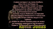 Интересни Факти За Jonas Brothers