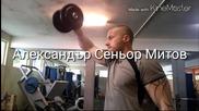 Александър Сеньор Митов Българския двойник на Вин Дизел Vin Diesel