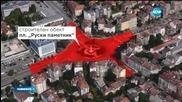 Затварят временно кръстовището на Руски паметник