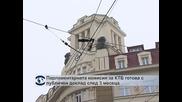 Парламентарната комисия за КТБ готова с доклада след 3 месеца