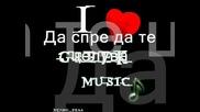 гръцко !! Xristos Galanos - Pes Tou (dj achev)