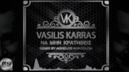 Vasilis Karras в Na Min Kratitheis - Оопоооп Ооппоп в Оо Ооо Опопооооп Official Remix