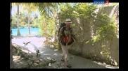 Бoрa Бoрa - Островът на мечтите и рай за милионерите