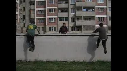 Прескачане На Стена