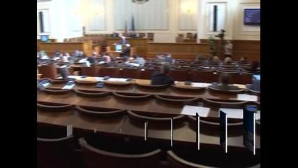 Опозицията критикува предложението за облагане на лихвите по банковите депозити