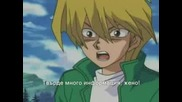 Yu - Gi - Oh!the Abridged Series - 5еп.bg sub