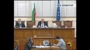 Парламентарно Гласуване - Господари На Е