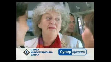 Реклама Първа Инвестиционна Банка
