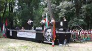 Празничен концерт / Събор по случай 118 г. от Илинденско-Преображенското въстание 004
