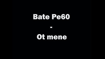 Бате Пешо - От Мене