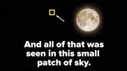 209 секунди посветени на космоса