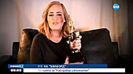 """Адел стана """"Най-добър изпълнител"""" на наградите на """"Билборд"""""""