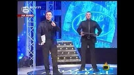 Music Idol - Човек Незнае Че Печели Кола
