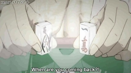 Shinichi and Ran Trailer