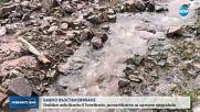 БАВНО ВЪЗСТАНОВЯВАНЕ: Очакват нови валежи в Тетевенско