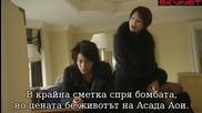 Кървав понеделник - Сезон 2 - Епизод 3 bg sub Част 1