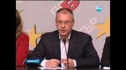 Станишев е водач на евролистата на Б С П за предстоящите избори - Новините на Нова