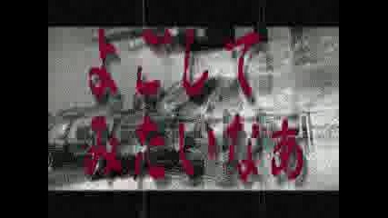Sid - Yoshikai Manabu 17 Sai