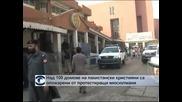 Над 100 домове на пакистански християни са опожарени от протестиращи мюсюлмани