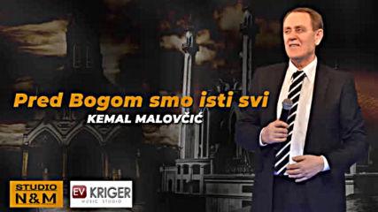 Kemal Km Malovcic - Pred Bogom smo isti svi - Audio - 2019