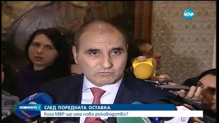 Как реагираха депутатите на оставката на Лазаров?